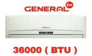 کولر جنرال zh ۳۶۰۰۰ مصرف A