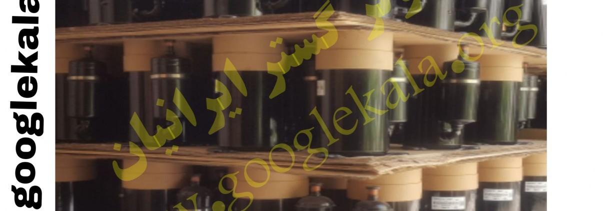 Compresor cooler gazi
