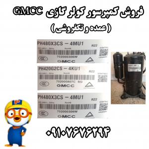 Compressor aircondition , compresor rotory