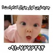 PicsArt 07 09 12.33.25 1 180x180 - مشخصات کولر ۳۰۰۰۰ جنرال ZH